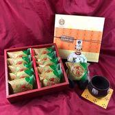 【九個太陽】超人氣日式抹茶小太陽10入/奶素 含運價330元