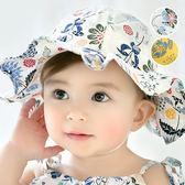 日系碎花荷葉遮陽盆帽 帽子 童帽 遮陽帽 漁夫帽