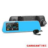 《福利品 限量1台》【CARSCAM行車王】GS9000 GPS測速前後雙鏡頭行車記錄器 保固3個月(贈16G)