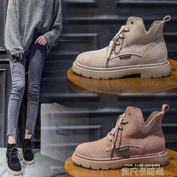 chic馬丁靴女秋2018新款英倫風學生韓版百搭短靴ins網紅切爾西靴