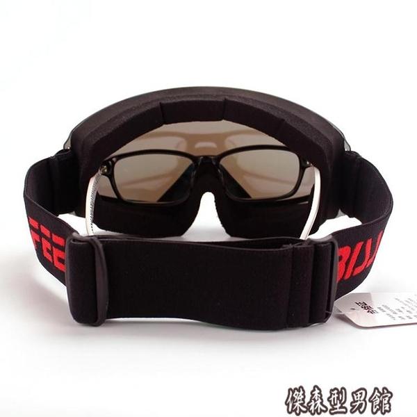 無框柱面雙層防霧滑雪鏡男女登山裝備雪地護目鏡成人可卡近視眼鏡 傑森型男館