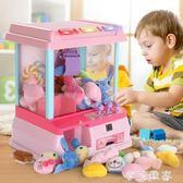 歐寶 迷你抓娃娃機 夾公仔機扭蛋機器小型家用投幣游戲機兒童玩具 MKS摩可美家
