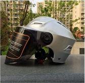 夏防紫外線男女通用電動車坦克頭盔Eb15085『東京衣社』
