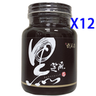 【胡麻園】純黑芝麻醬☆幫助入睡、排便順暢、調整體質、補充鈣質,天然養生鹼性食品( 600gX12瓶)