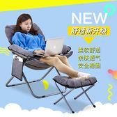 創意懶人沙發單人榻榻米可拆洗電腦沙發椅客廳宿舍折疊椅子YYJ 夢想生活家