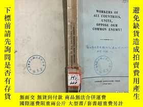 二手書博民逛書店WORKERS罕見OF ALL COUNTRIES UNITE,