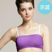 足下物語 百搭平口舒型Bra (S-L) (紫)
