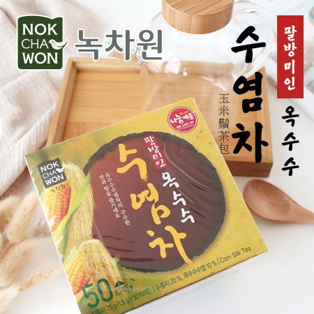 韓國 Nokchawon 綠茶園 玉米鬚茶包 (50入) 75g 玉米鬚茶包 玉米鬚 茶飲 茶包 沖泡飲品