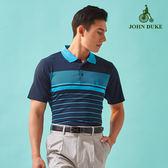 JOHN DUKE 時尚涼感纖維SPORT休閒POLO衫 - 藍