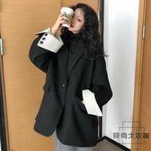 韓版中長款氣質西裝毛呢外套寬松加厚呢子大衣女【時尚大衣櫥】