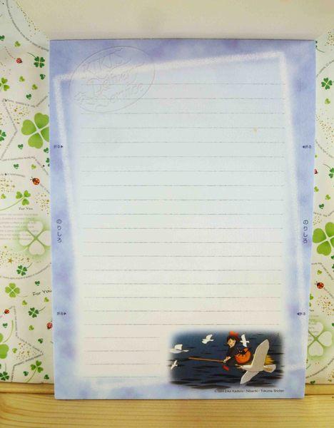 【震撼精品百貨】魔女の宅急便_魔女宅急便~信紙本-坐掃把圖案
