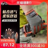 欣達戶外戰術訓練半指手套夏季登山攀巖運動健身耐磨速降騎行手套【快速出貨】