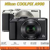 登錄送原廠電池【福笙】NIKON COOLPIX A900 (國祥公司貨) 送32GB+副電+座充+馬卡龍皮套+保護貼
