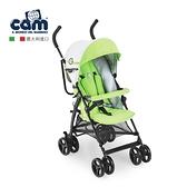 cam 輕便型嬰幼兒手推車-蘋果綠
