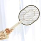 捕蚊拍電蚊拍充電式家用強力滅蚊拍鋰電池打蚊子多功能蒼蠅拍子【618店長推薦】