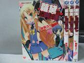 【書寶二手書T7/漫畫書_MQC】蘿黛的後宮玩具_1~4集合售_葉賀