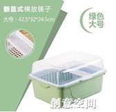 瀝水碗架放碗筷收納盒家用碗碟收納架子廚房台面碗櫃餐具置物架 NMS創意空間
