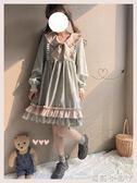 蘿莉裝洛麗塔輕lo仙女裙日系軟妹可愛娃娃領抹茶綠洋裝日常森女小裙子 NMS蘿莉小腳丫