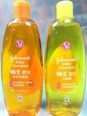【嬌生 嬰兒洗髮精500ml】洗髮精 身體清潔 沐浴用品【八八八】e網購