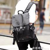 新款街頭背包雙肩包韓版皮質 商務潮流抽帶時尚背包書包旅行包潮 卡布奇諾