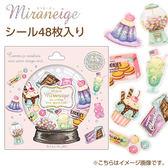 Hamee 日本正版 Miraneige 水晶球 燙金和紙 半透明 貼紙包 手帳日記 (美式點心) 635-212396