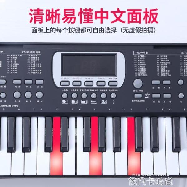 克萊特電子琴兒童初學者成年入門幼師專用大學生多功能61鍵專業88QM 依凡卡時尚