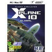 [104美國直購] 遊戲 X-Plane 10 Global - 64 Bit