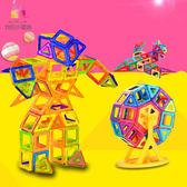 我的小矮城磁力片積木百變提拉磁力片兒童益智玩具??搭磁性積木