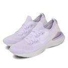 【五折特賣】 Nike 慢跑鞋 Wmns...