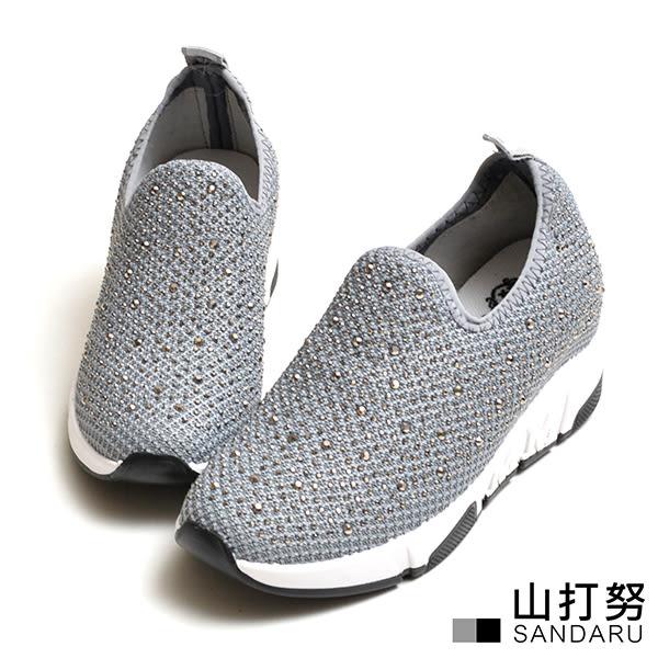 內增高鞋 滿版水鑽休閒鞋- 山打努SANDARU【049907#46】