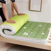 床墊軟墊學生宿舍0.9m單人加厚海綿褥子家用折疊1.0m1米2寢室墊被 Korea時尚記