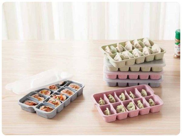 【小麥10格水餃盒】無毒小麥秸稈 廚房冰箱10顆 水餃收納盒 冷凍餃子盒 儲存保鮮盒 收納盒 首飾