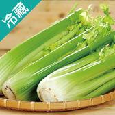 台灣西洋芹菜1束(600g±5%/束)【愛買冷藏】