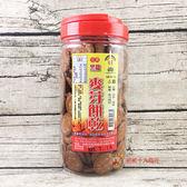 新光村_黑糖麥芽餅乾400g【0216零食團購】4718201391631