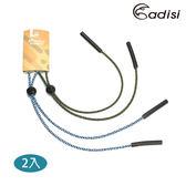 ADISI 眼鏡帶AS17080 城市綠洲眼鏡繩帶、眼鏡防滑、眼鏡