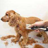 剃毛器 狗狗剃毛器專業電推剪刀寵物貓咪泰迪大小中型犬推子理發推毛神器快速出貨