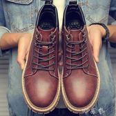 高筒鞋男夏季英倫馬丁靴男板鞋中筒休閒鞋子工裝靴韓版潮流雪地靴 盯目家