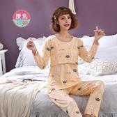 漂亮小媽咪 喵咪 哺乳套裝 【BS8127】 親膚 長袖 柔棉 哺乳睡衣 月子裝 哺乳裝