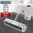 浴室地板刷 浴室刷 衛生間刷地刷子長柄硬毛浴室地板牆面刷清潔瓷磚神器廁所洗地刷子