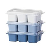【BlueCat】莫蘭迪色 迷你6格製冰格 (三入)