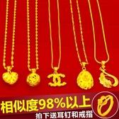 鍍越南沙金項鍊女仿真黃金鍊子999不掉色24k首飾純金色鎖骨鍊 雙十二8折