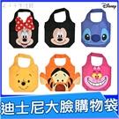 正版 迪士尼大臉購物袋 手提袋 肩背包 ...