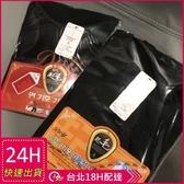 【現貨】梨卡 - 韓國製韓國大品牌男女極致保暖黑色發熱衣R6019