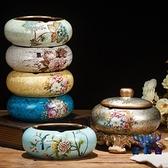 煙灰缸歐式復古陶瓷帶蓋簡約奢華客廳裝飾擺件【古怪舍】