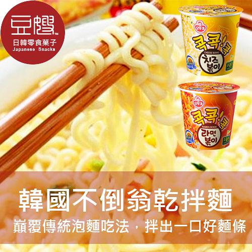 【豆嫂】韓國泡麵 不倒翁乾拌麵(起司/辣炒年糕)