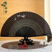 扇子折扇女式古典絹扇 復古絲綢古風