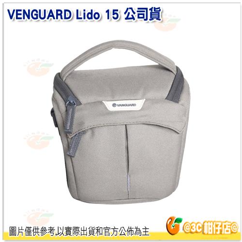 精嘉 VANGUARD LIDO 15 公司貨 側背包 攝影側背包 相機包