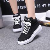 高幫鞋 平底平跟系帶板鞋 米蘭shoe