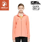 【Wildland 荒野 女 彈性透氣抗UV外套《粉橘》】0A81911/防曬夾克/薄外套/運動外套