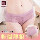 女性無痕內褲 柔軟 簍空 透氣 超薄 現貨 no.8859-席艾妮SHIANEY